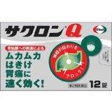 【第2類医薬品】サクロンQ 12錠