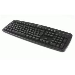 ValuKeyboard Black IT deal 2016