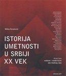 img - for Istorija umetnosti u Srbiji XX vek. Tom 2, Realizmi i modernizmi oko hladnog rata book / textbook / text book