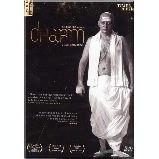 Bhavna Talwar DHARM Hindi Movie DVD