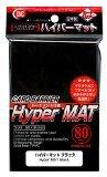 Hyper Matte Sleeves (80-Pack), Black