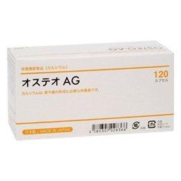 オステオAG カルシウム、マグネシウム、ビタミンD、ビタミンK、筋骨草エキス、亜鉛、ビタミンB群、葉酸配合