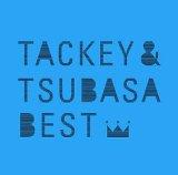 タキツバベスト(初回限定生産盤・ジャケットA)(DVD付)