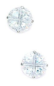 14k White Gold 7mm 4 Segment Round CZ Basket Set Earrings - JewelryWeb