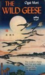 img - for The Wild Goose (Michigan Monograph Series in Japanese Studies) by Ogai Mori (1995-11-01) book / textbook / text book