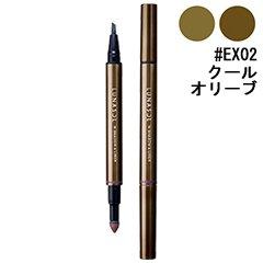 ルナソル Wシャドウ&ライナー #EX02 クール オリーブ 0.4ml 0.3g