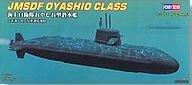 JMSDF Oyashio Class Submarine 1-700 by Hobby Boss - Buy JMSDF Oyashio Class Submarine 1-700 by Hobby Boss - Purchase JMSDF Oyashio Class Submarine 1-700 by Hobby Boss (Hobby Boss, Toys & Games,Categories,Construction Blocks & Models,Construction & Models,Vehicles,Naval)