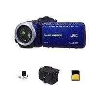 Jvc Everio Gz-R10 Quad-Proof Full Hd Camcorder Blue , - Bundle With 8Gb Class 10 Sdhc Card, Video Bag, Cleaning Kit