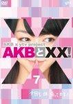 AKBと××! 7 [DVD]