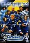 大分トリニータ オフィシャルDVD 大分トリニータ シーズンレビュー2002~J1昇格への軌跡~