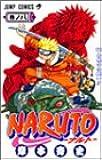 Naruto, Vol. 8 (Japanese Edition)