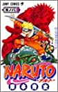 Naruto, Vol. 8 (Japanese Edition)