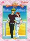 ママレード・ボーイ DVD-BOX2
