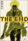 The end 04 (アフタヌーンKC)