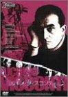 20世紀の巨匠 ルキノ・ヴィスコンティ [DVD]