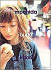 Buffo—Mochida Kaori