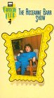 The Roseanne Barr Show - HBO Comedy Club [VHS]