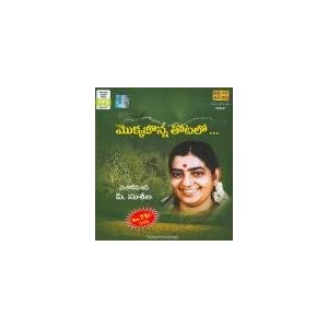 Melodies of P. Susheela