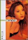 瀬戸朝香 DVD 「digi+KISHIN DVD 瀬戸朝香」