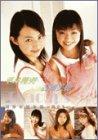 平井理央&吉岡美穂 in Teacups 湘南初恋物語-旅立ち- [DVD]