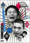  !! 2 12 ! [DVD]