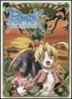 RAGNAROK THE ANIMATION Vol.4 [DVD]