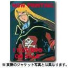 クイーン・エメラルダス DVD-BOX パーフェクトコレクション