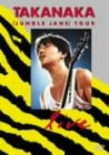 JUNGLE JANE TOUR LIVE [DVD]