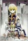 OVA:HUNTER×HUNTER (第1期)のアニメ画像