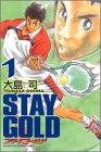 ステイゴールド 1 (少年マガジンコミックス)
