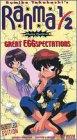 Ranma 1/2 - Outta Control, Vol. 9: Great Eggspectations [VHS]