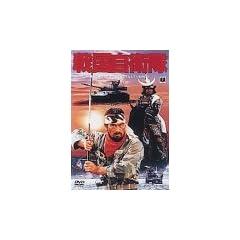 �퍑���q�� [DVD]