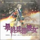 """最終兵器彼女""Original Soundtrack Image Album SHE,THE ULTIMATE WEAPON"