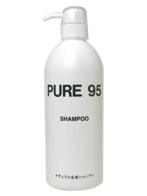PURE95シャンプーミニボトル 50ml