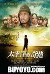 Oba The Last Samurai Blu-Ray (Regio