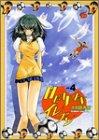 Heavenイレブン 4 (チャンピオンREDコミックス)