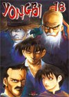 Yongbi, Tome 18 :