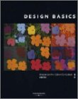 DESIGN BASICS~デザインを基礎から学ぶ~