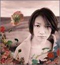 Flores ~死者への花束