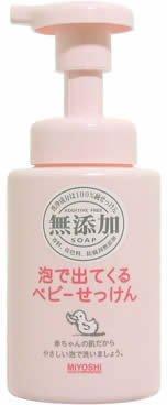 Miyoshi Soap | Baby Body Shampoo | Additive Free Bubble Baby Soap Pump 250ml