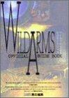 ワイルドアームズ公式ガイドブック
