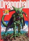 ドラゴンボール 完全版 第25巻 2003年12月04日発売
