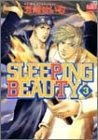 Sleeping beauty 3 (ピクシイコミックス アクアコミックスシリーズ)