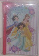 Disney Princess Dream Journal Set - 1
