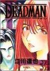 Deadman 3 (SCオールマン)