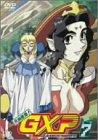 天地無用!GXP Vol.7 [DVD]