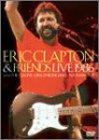 エリック・クラプトン&フレンズ・ライヴ1986 [DVD]