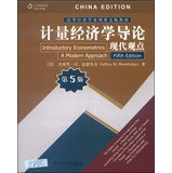 img - for Introductory Econometrics A Modern Approach Fifth Edition(Chinese Edition) book / textbook / text book