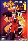 パワーストーン(1) [DVD]