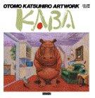 Kaba―Otomo Katsuhiro art work